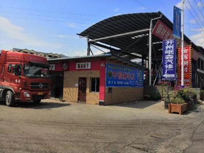 重庆市开州区大圣加油站对面1097(岷森汽修厂)