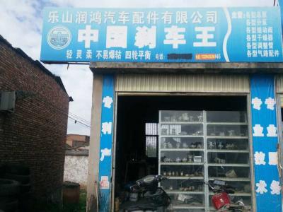 云南昭通市二十五孔桥雷电竞开户