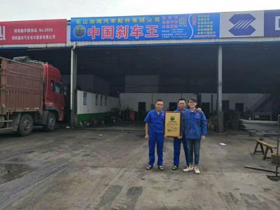 四川省绵阳市高新区飞云大道155号富发物流园(周柏平) 1088